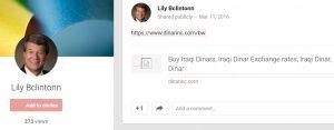dinar inc google plus profile